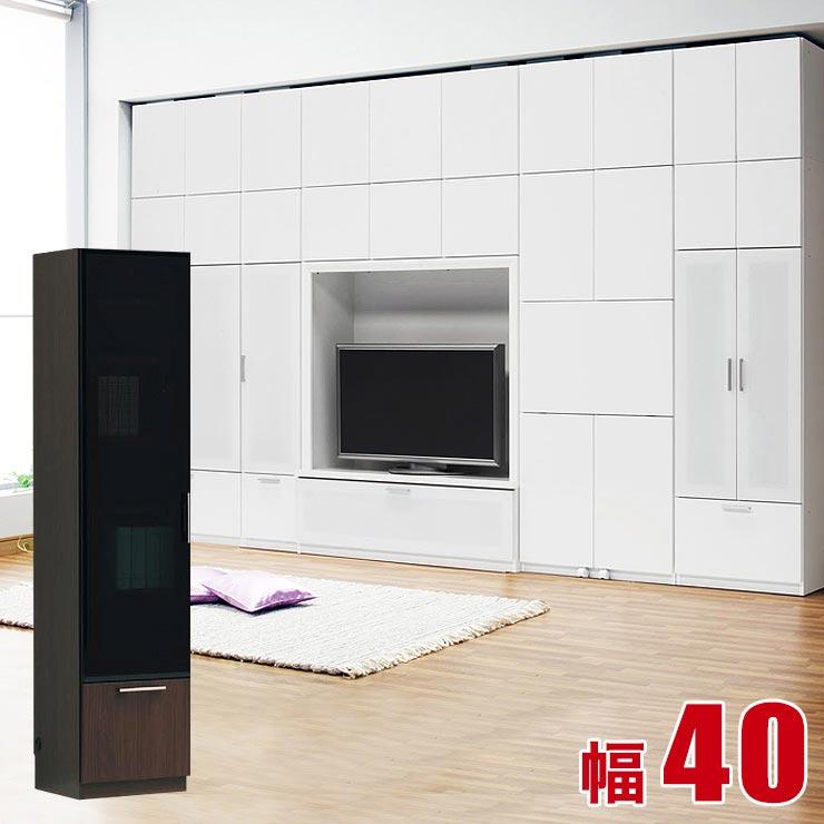 壁面収納 棚 キャビネット 幅40cm 洗練されたモダンなガラス ガラスキャビネット オペラ 完成品 日本製 完成品 日本製 送料無料