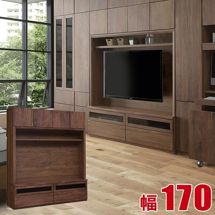 テレビ台 TV台 壁面収納 ガイア AV台 幅170 奥行45 高さ197 ブラウン 高級ウォールナット無垢 AVボード テレビボード 完成品 日本製 送料無料