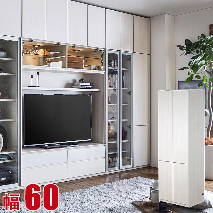 壁面収納 棚 キャビネット 幅60 奥行31・42 高さ180 板戸キャビネット ファンシー ホワイト 白 完成品 日本製 高級 完成品 日本製 送料無料