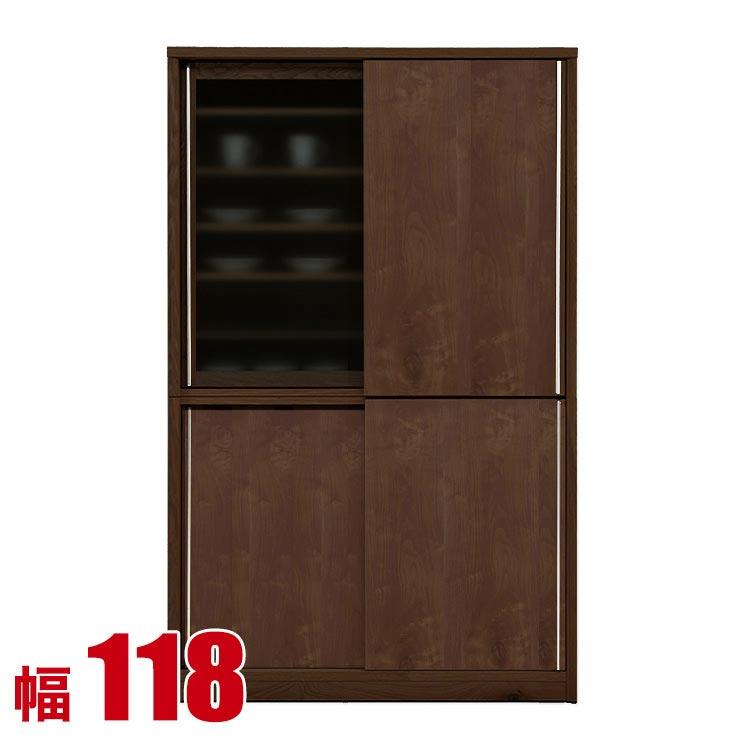 食器棚 収納 引き戸 スライド 完成品 おしゃれ 120 ダイニングボード ウォールナット オーガニック引き戸食器棚 カスピ 幅118cm 日本製 完成品 日本製 送料無料