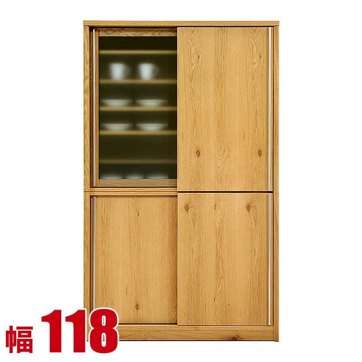 食器棚 収納 引き戸 スライド 完成品 おしゃれ 120 ダイニングボード ホワイトオーク オーガニック引き戸食器棚 カスピ 幅118cm 日本製 完成品 日本製 送料無料
