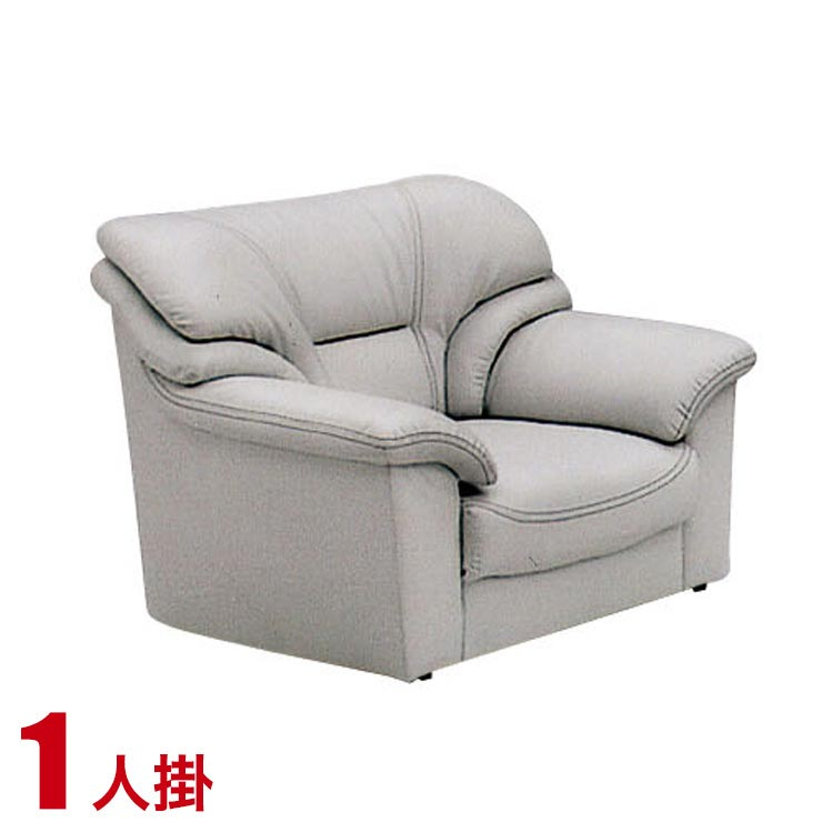 ソファー 1人掛け 合皮 安い ソファ シンプル 高級感のあるおしゃれなソファ ベリーII 1P グレー ソファー 輸入品 送料無料