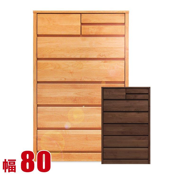 2/10限定クーポンで50%OFF タンス チェスト 木製 完成品 収納 おしゃれ かわいい ハイチェスト ジュエル 幅80cm 6段 衣類収納 モダン 完成品 日本製 送料無料
