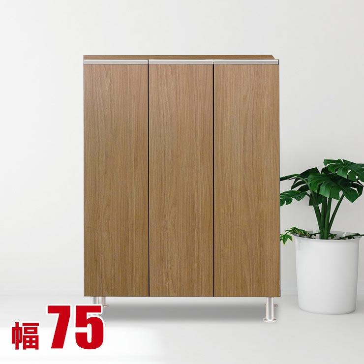 クーポンで6%OFF 下駄箱 完成品 シューズボックス 家具 棚 玄関収納 シューズボックス パルティータ 幅75cm ロータイプ プラスチック棚板 完成品 日本製 送料無料