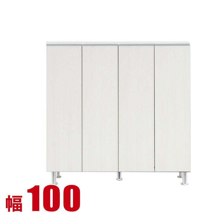 下駄箱 完成品 シューズボックス 家具 棚 玄関収納 シューズボックス パルティータ 幅100cm ロータイプ プラスチック棚板 完成品 日本製 送料無料