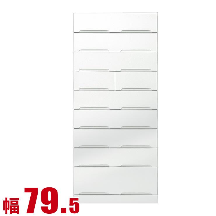 タンス チェスト 木製 完成品 収納 モダン モナコ タワーチェスト 幅79.5cm 9段 鏡面ホワイト 完成品 日本製 送料無料