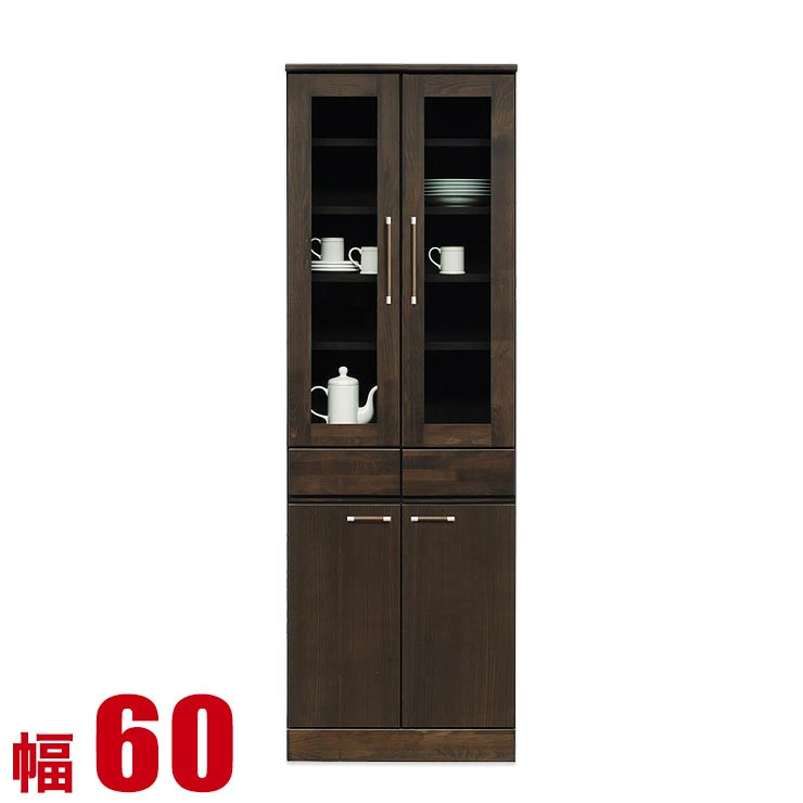 食器棚 収納 完成品 スリム 60 ダイニングボード ダークブラウン キッチンボード クライヴ 幅60cm 日本製 完成品 日本製 送料無料