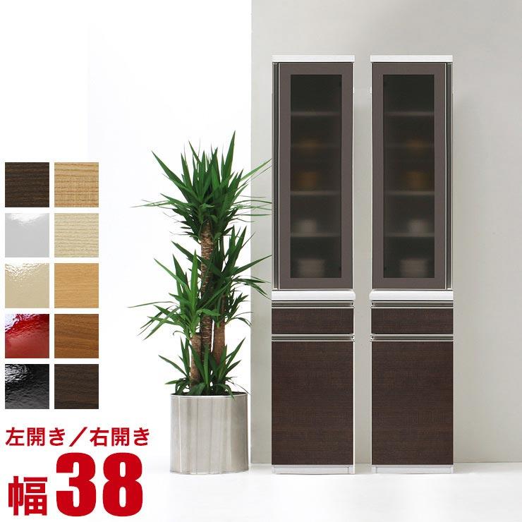クーポンで6%OFF 食器棚 収納 完成品 スリム 38 ダイニングボード 高さが選べる!10色から選べる!機能充実の高級 キッチンボード イヴ 幅38 高さ203.5 完成品 日本製 送料無料