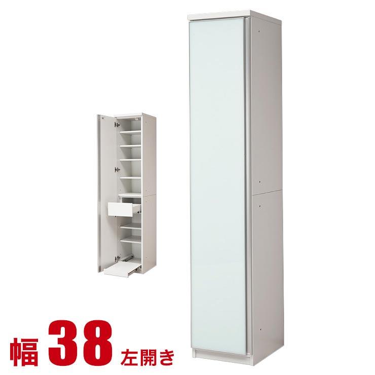 食器棚 収納 完成品 スリム 40 ダイニングボード すっきり片付く大容量 キッチン収納 リヨン 幅38 左開き キッチンキャビネット 日本製 完成品 日本製 送料無料
