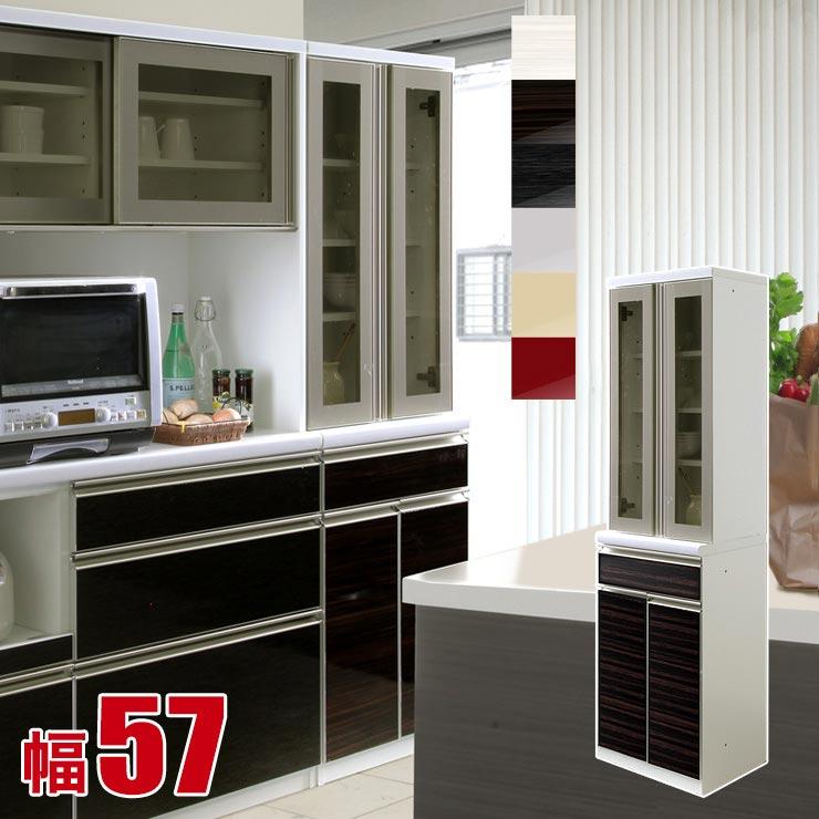 コンパクト食器棚 バッソ 幅57cm 鏡面ホワイト木目 手狭なキッチンにピッタリ 高さ180cm 奥行45cm カップボード 送料無料 設置無料 完成品 日本製 完成品 日本製 送料無料