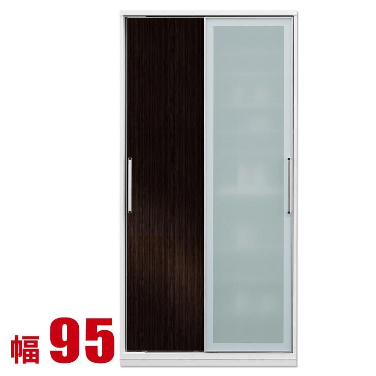 食器棚 収納 引き戸 スライド 完成品 95 ダイニングボード ダークブラウン 時代を牽引する最新鋭のシステム キッチン収納 アクシス 幅95 完成品 日本製 送料無料