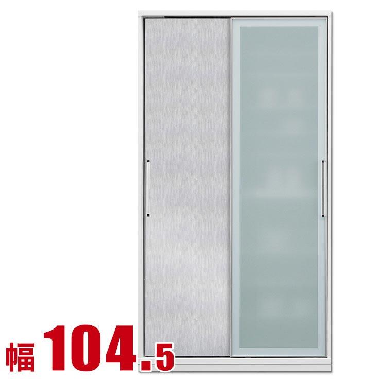 食器棚 収納 引き戸 スライド 完成品 105 ダイニングボード シルバー 銀 時代を牽引する最新鋭のシステム キッチン収納 アクシス 幅104.5 完成品 日本製 送料無料