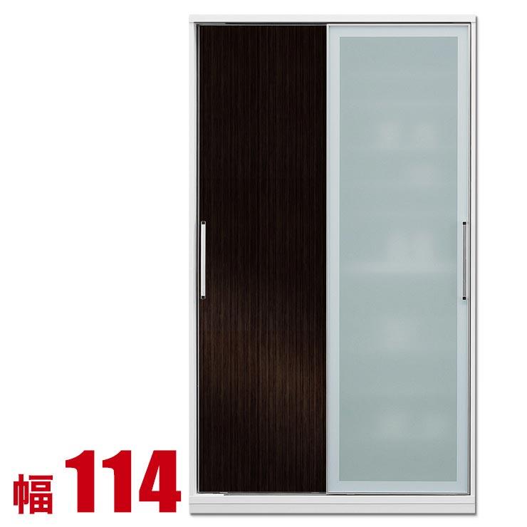 食器棚 収納 引き戸 スライド 完成品 115 ダイニングボード ダークブラウン 時代を牽引する最新鋭のシステム キッチン収納 アクシス 幅114 完成品 日本製 送料無料