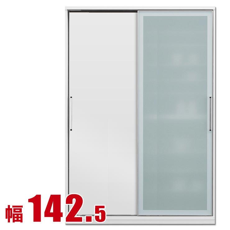 食器棚 収納 引き戸 スライド 完成品 143 ダイニングボード ホワイト 時代を牽引する最新鋭のシステム キッチン収納 アクシス 幅142.5 完成品 日本製 送料無料