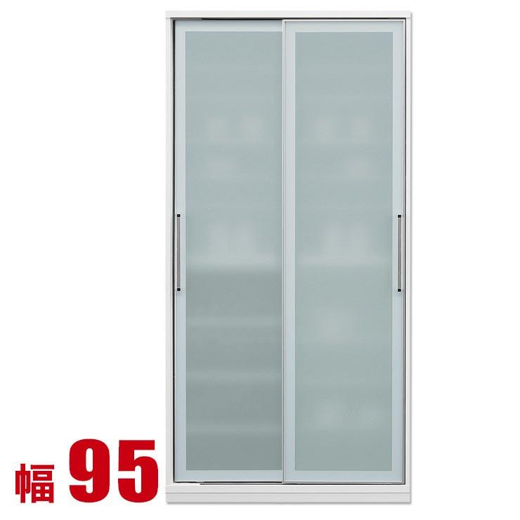 食器棚 収納 引き戸 スライド 完成品 95ダイニングボード ガラス扉 時代を牽引する最新鋭のシステム食器棚 アクシス キッチン収納 幅95cm 完成品 日本製 送料無料