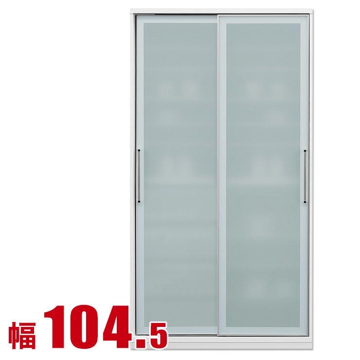 食器棚 収納 引き戸 スライド 完成品 105 ダイニングボード ホワイト 時代を牽引する最新鋭のシステム食器棚 アクシスキッチン収納 幅104.5 完成品 日本製 送料無料
