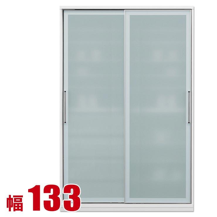 食器棚 収納 引き戸 スライド 完成品 135 ダイニングボード ホワイト 時代を牽引する最新鋭のシステム食器棚 アクシス キッチン収納 幅133 完成品 日本製 送料無料