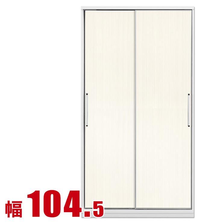 食器棚 収納 引き戸 スライド 完成品 105 ダイニングボード 木目ホワイト 時代を牽引する最新鋭のシステム キッチン収納 アクシス 幅104.5 完成品 日本製 送料無料