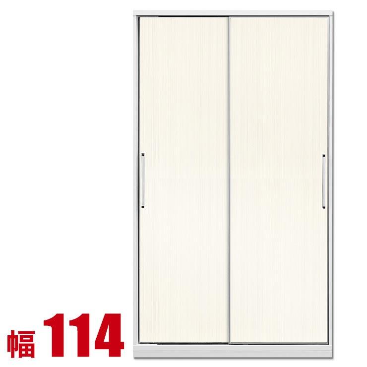 食器棚 収納 引き戸 スライド 完成品 115 ダイニングボード 木目ホワイト 時代を牽引する最新鋭のシステム キッチン収納 アクシス 幅114 完成品 日本製 送料無料