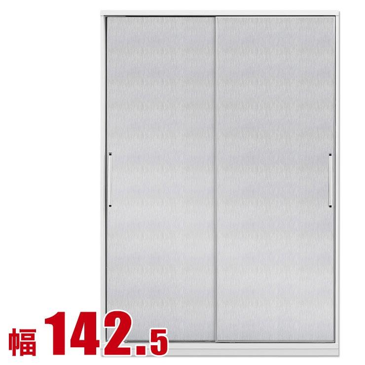 食器棚 収納 引き戸 スライド 完成品 143 ダイニングボード シルバー 銀 時代を牽引する最新鋭のシステム キッチン収納 アクシス 幅142.5 完成品 日本製 送料無料