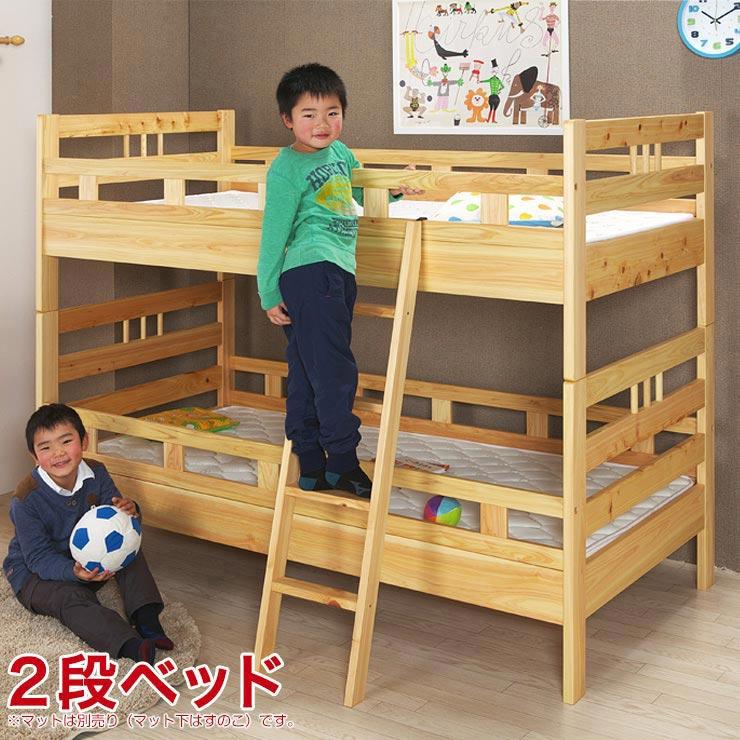 二段ベッド ロータイプ 大人用 子供用 分割 本体 国産ひのき材100%!心地よい香りの無添加高級 2段ベッド ららら ナチュラル 完成品 日本製 送料無料