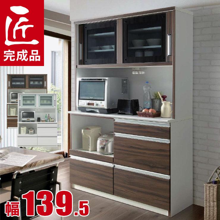 レンジ台 食器棚 家電ボード プレジャ 幅139.5cm 鏡面ホワイト ウォールナット 完成品 日本製 レンジ収納 完成品 日本製 送料無料