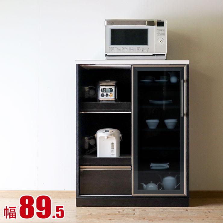 キッチンカウンター カウンター 90 完成品 日本製 抜群の収納力を誇る 引き戸タイプのミドルカウンター ロニー 幅89.5cm ブラック ホワイト レンジ棚 レンジ台 完成品 日本製 送料無料