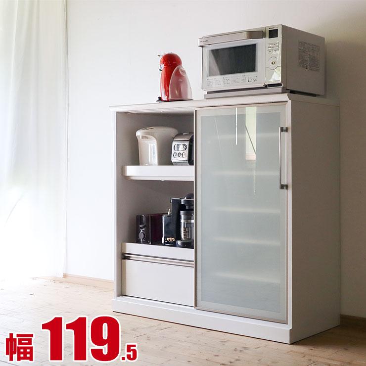 キッチンカウンター カウンター 120 完成品 日本製 抜群の収納力を誇る 引き戸タイプのミドルカウンター ロニー 幅119.5cm ブラック ホワイト レンジ棚 レンジ台 完成品 日本製 送料無料