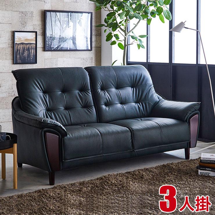 ソファ sofa 背もたれ高め ハイバックソファ キール 3人掛け 幅182 ブラウン グリーン ハイバック ソファ PVC 合皮 レザー 幅180 完成品 輸入品 送料無料