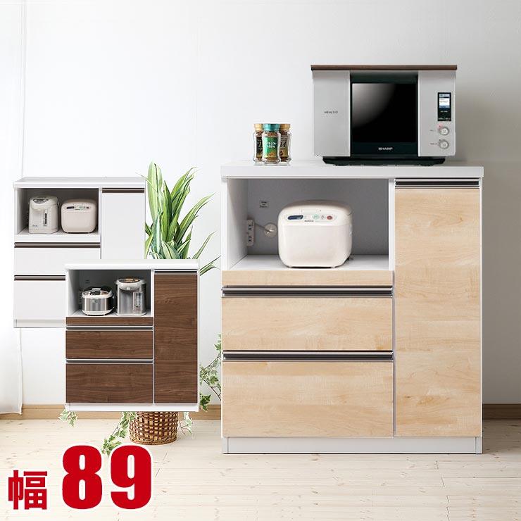 キッチンカウンター 収納 完成品 90 レンジラック ホワイト ナチュラル ブラウン ラグジュアリーモダンスタイルのカウンター テルス 幅89cm 完成品 日本製 送料無料