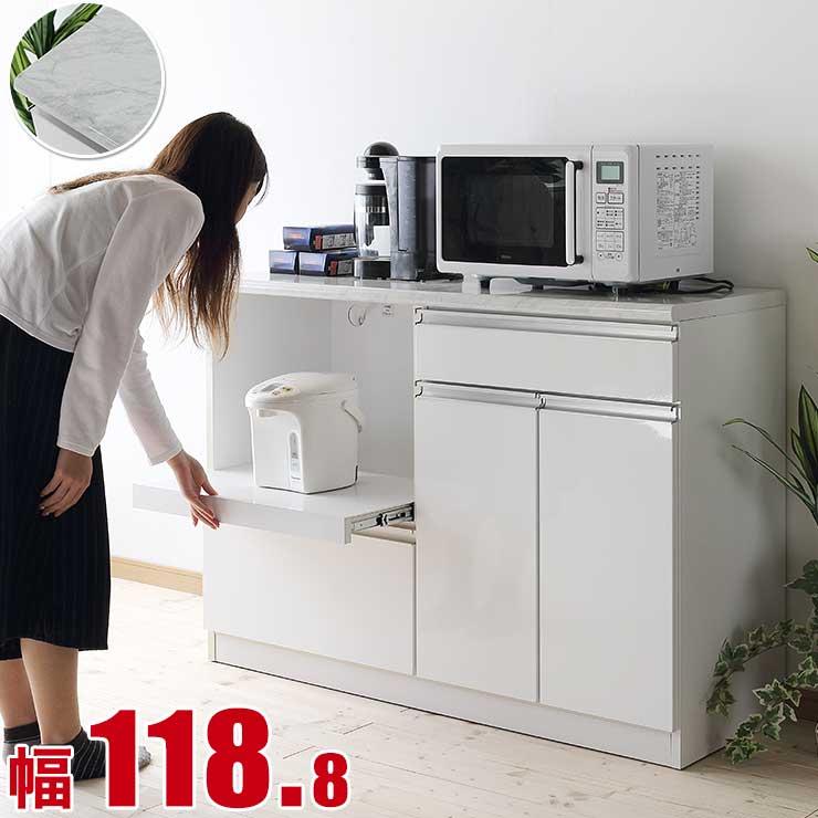 キッチンカウンター 収納 完成品 120 レンジラック 大理石調天板とツヤツヤ鏡面のキッチン収納 ラミ オープンカウンター 幅118 日本製 完成品 日本製 送料無料