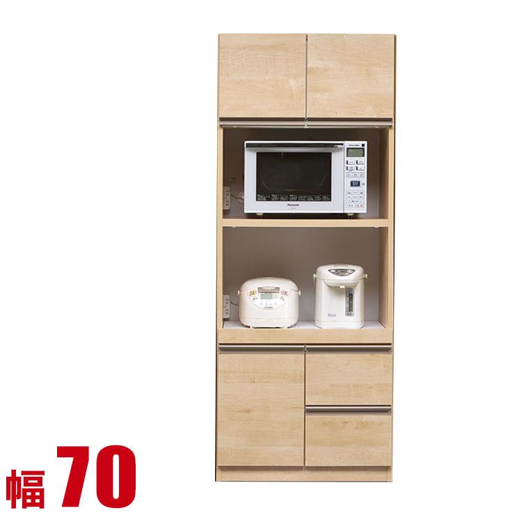 完成品 日本製 ローレン パントリー キッチン収納 完成品 日本製 送料無料
