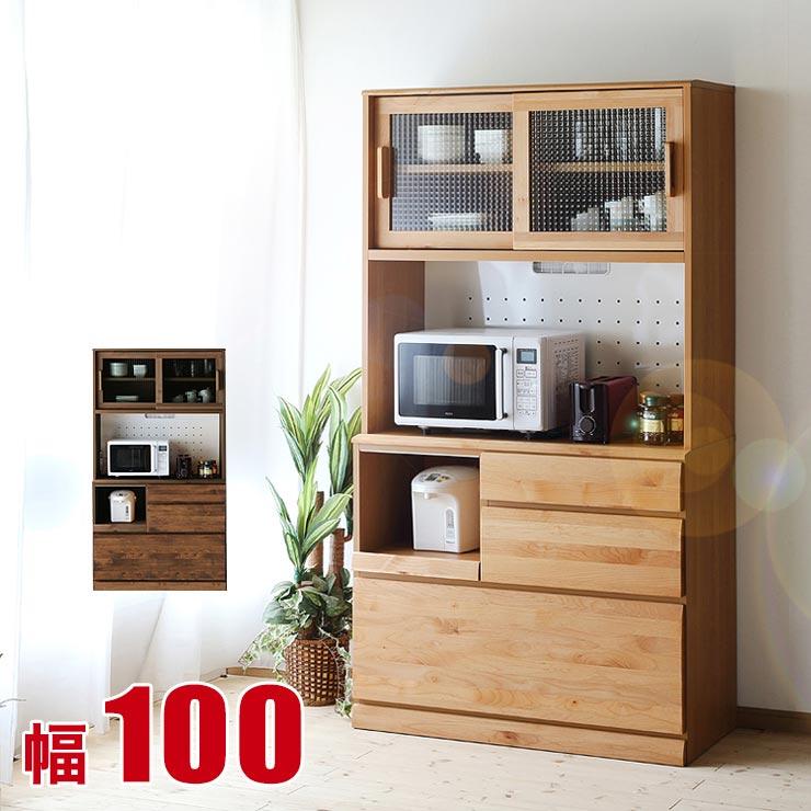 食器棚 カインド 幅100 ナチュラルカントリー風 レンジ台 キッチン収納 レンジラック キッチンボード カップボード レンジボード 木製 完成品 日本製 送料無料