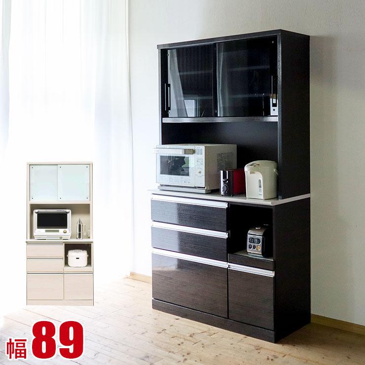 食器棚 ボヌール レンジ台 幅89cm ブラック ナチュラル 鏡面 木目 キッチン収納 幅90 完成品 日本製 送料無料