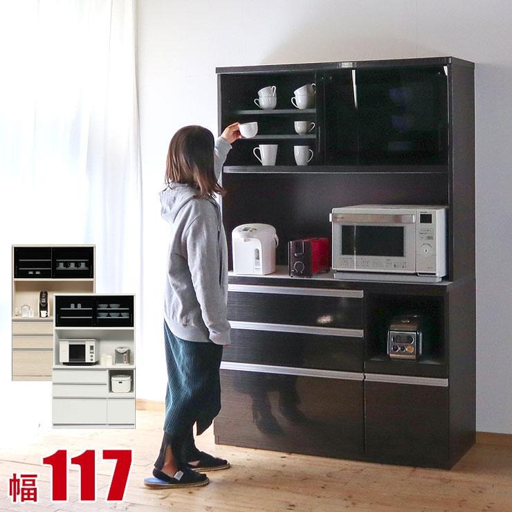 食器棚 リトル レンジ台 幅117cm パールホワイト ブラック ナチュラル木目 鏡面 パール 木目 キッチン収納 レンジボード 幅120 完成品 日本製 送料無料