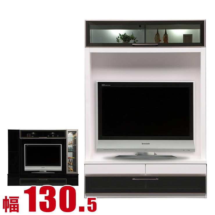 【完成品 送料無料】 輸入品 2色対応 テレビボード ナックル 幅130.5 奥行45.5 高さ190 ブラック ホワイト リビングボード
