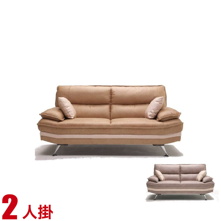 ソファ パロディ 2人掛け 2人用 カフェ ライトグレー 幅160cm 寝椅子 肘付き モダン おしゃれ ファブリック 完成品 輸入品 送料無料