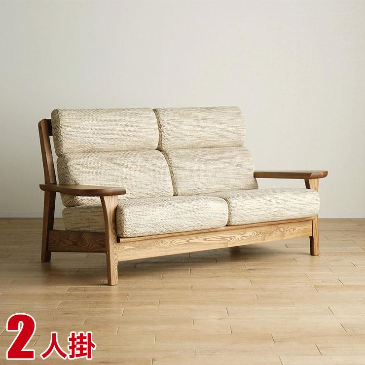 【完成品 日本製 送料無料】 きれいな木目を楽しめる 高級ソファ スキル ストロークアイボリー 2P 二人掛け 2人掛け ファブリック ソファー
