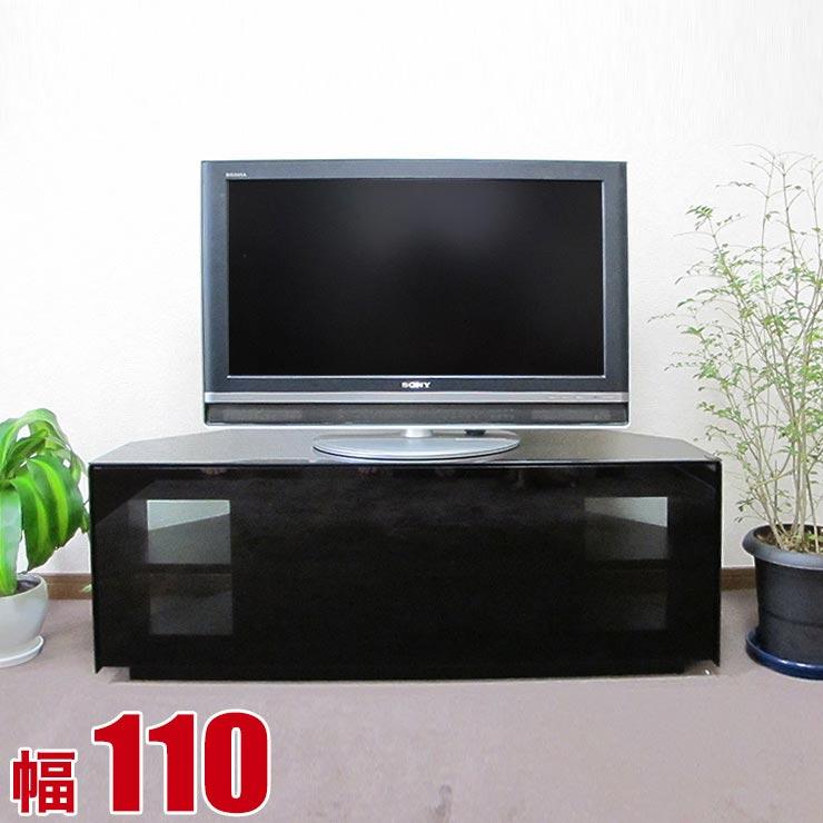 テレビ台 テレビボード コーナーテレビ台 TV台 TVボードi-TV 110TVコーナー ブラック 完成品 日本製 送料無料
