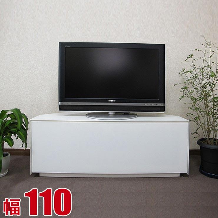テレビ台 テレビボード コーナーテレビ台 TV台 TVボードi-TV 110TVコーナー ホワイト 完成品 日本製 送料無料