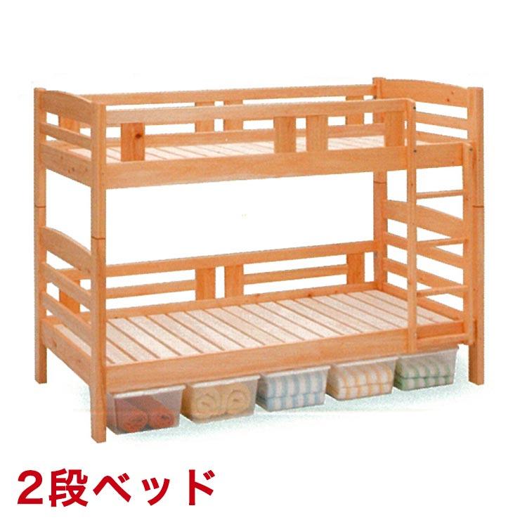二段ベッド ロータイプ 大人用 子供用 収納 2段ベッド 本体 PL法保険付 JIS規格準拠 蜜ろう仕上げで安心安全 総桧造りの2段ベッド 完成品 日本製 送料無料