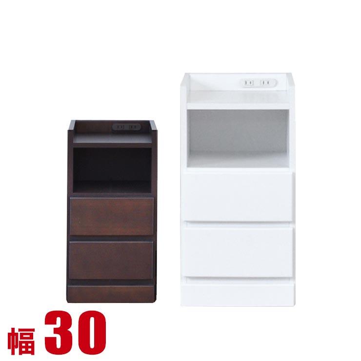 すきま家具 わずかなすき間を有効活用 すきま収納 スコラ 幅30 奥行30 高さ59.5 ホワイト ブラウン すき間収納 サイドキャビネット 完成品 日本製 送料無料