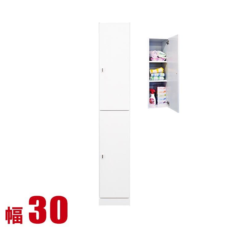 隙間収納 わずかなすき間を有効活用 すきま収納 ピュア 扉タイプ 幅30 奥行40 高さ180 ホワイト リビング収納 キッチン収納 完成品 日本製 送料無料