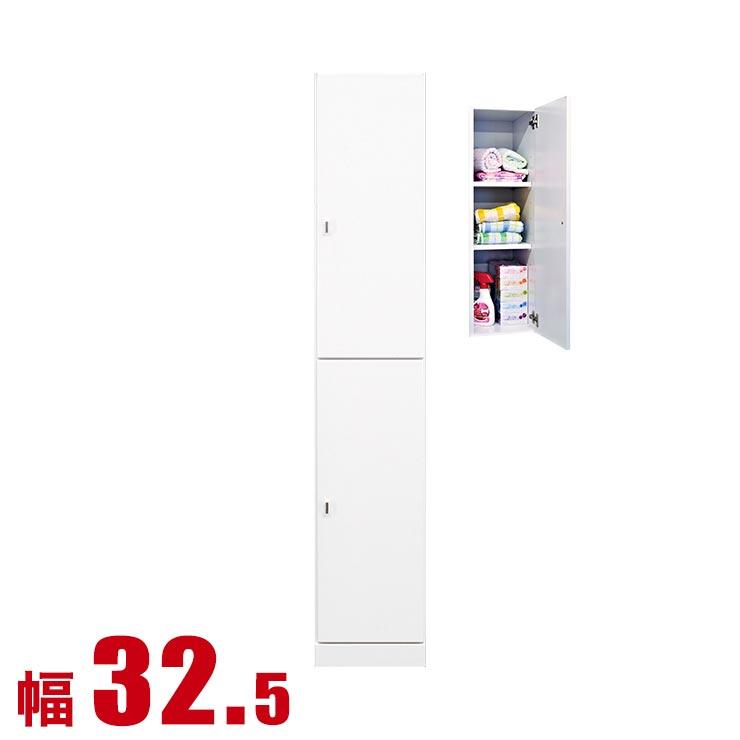 隙間収納 わずかなすき間を有効活用 すきま収納 ピュア 扉タイプ 幅32.5 奥行40 高さ180 ホワイト リビング収納 キッチン収納 完成品 日本製 送料無料