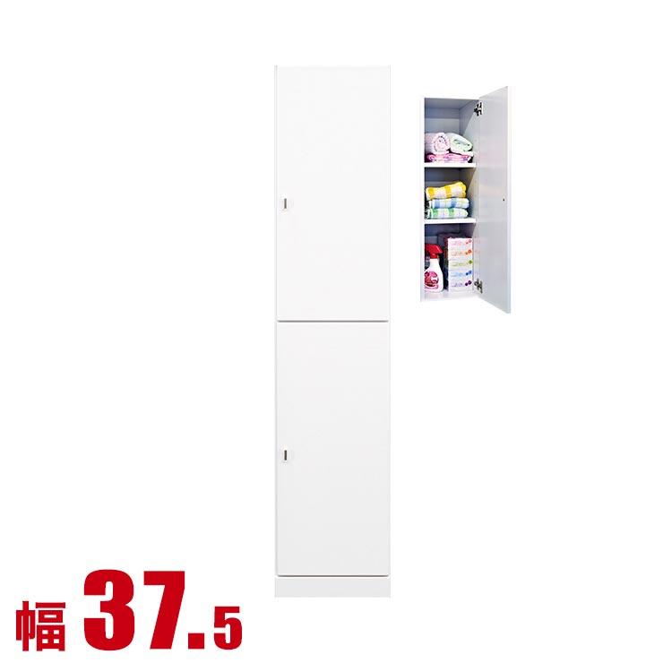 隙間収納 わずかなすき間を有効活用 すきま収納 ピュア 扉タイプ 幅37.5 奥行40 高さ180 ホワイト リビング収納 キッチン収納 完成品 日本製 送料無料