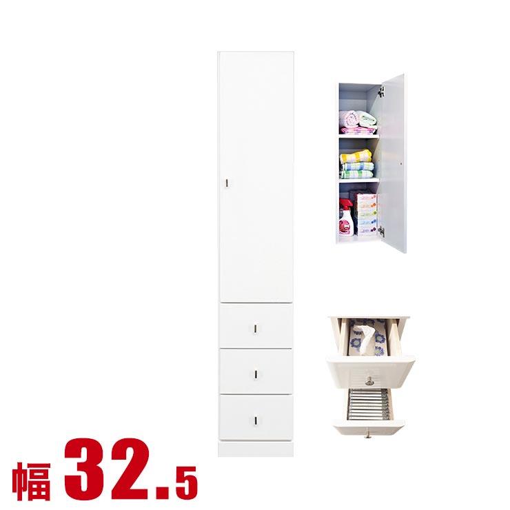 隙間収納 わずかなすき間を有効活用 すきま収納 ピュア 引出タイプ 幅32.5 奥行40 高さ180 ホワイト リビング収納 キッチン収納 完成品 日本製 送料無料