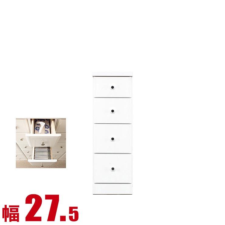隙間収納 わずかなすき間を有効活用 すきま収納 ソフィア 幅27.5 奥行40 高さ84.5 ホワイト リビング収納 キッチン収納 完成品 日本製 送料無料