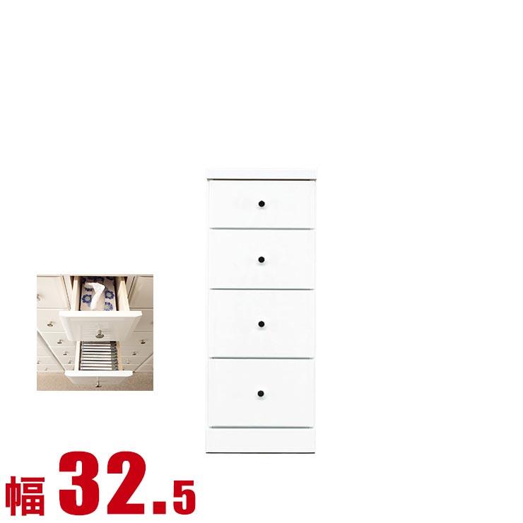隙間収納 わずかなすき間を有効活用 すきま収納 ソフィア 幅32.5 奥行40 高さ84.5 ホワイト リビング収納 キッチン収納 完成品 日本製 送料無料