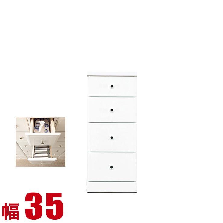 隙間収納 わずかなすき間を有効活用 すきま収納 ソフィア 幅35 奥行40 高さ84.5 ホワイト リビング収納 キッチン収納 完成品 日本製 送料無料