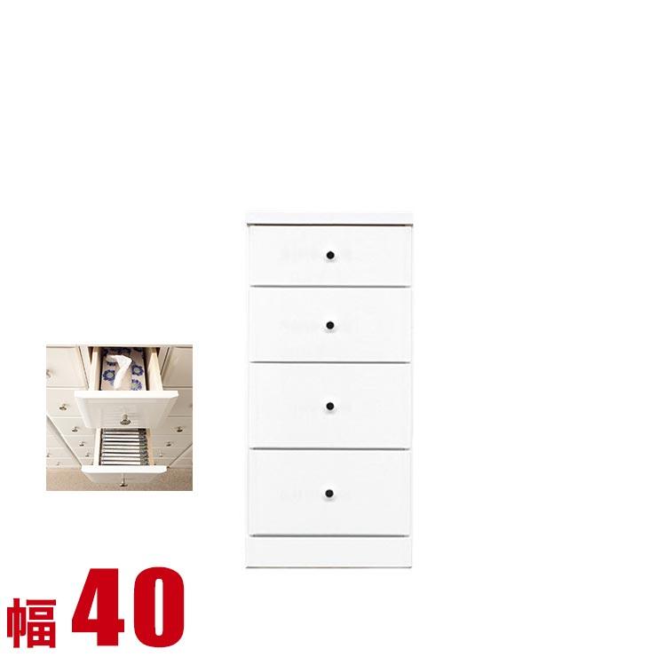 隙間収納 わずかなすき間を有効活用 すきま収納 ソフィア 幅40 奥行40 高さ84.5 ホワイト リビング収納 キッチン収納 完成品 日本製 送料無料